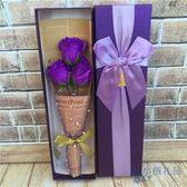 母親婦女節禮物香皂花玫瑰康乃馨仿真浪漫花盒送老師感恩回禮品 桃園百貨