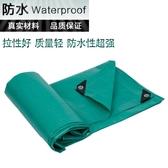 熱銷遮陽網 綠色加厚篷佈防水防曬遮陽防雨布雨棚布汽車貨車油布苫布帆布LX 智慧e家