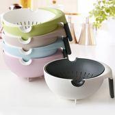 旋轉雙層洗菜盆瀝水籃子 廚房家用塑料洗菜籃 客廳茶幾水果盤漏盆「摩登大道」