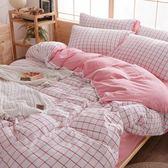色織水洗棉被套單件學生宿舍單雙人床純色簡約被罩  聖誕節歡樂購