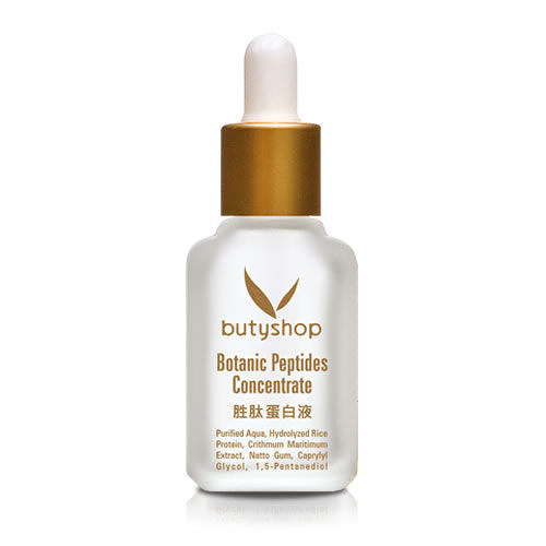胜肽蛋白液 Botanic Peptides Concentrate (15ml)-butyshop