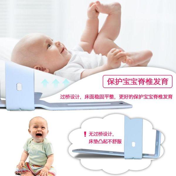 實木嬰兒床護欄寶寶床邊圍欄兒童床床欄防護欄1.5大床1.8-2米擋板【奇貨居】