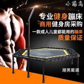 彈跳床蹦蹦床室內家用蹦極成人健身房兒童蹦床折疊跳跳床黑色可選xw