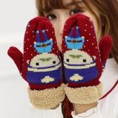 冬天可愛女士手套韓版潮加絨加厚連指手套冬季保暖手套針織毛線女