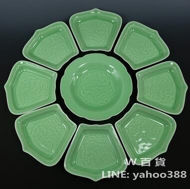 陶瓷餐碟子組合 青瓷 一套售