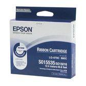 【EPSON 色帶】EPSON S015535/LQ-680 / 670 原廠色帶