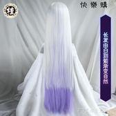 貨【桂】刀劍神域劇場版cos AR歌姬尤娜cos Yuna cosplay假發 探索先鋒