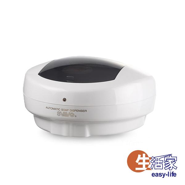 自動感應消毒液/皂液/給液器/洗手乳機/給皂器/自動給皂機/感應式給皂機/自動乾洗手機
