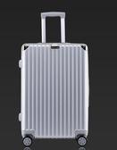 行李箱學生行李箱包萬向輪拉桿箱24寸男女20登機箱小清新22旅行箱子網紅 ciyo黛雅
