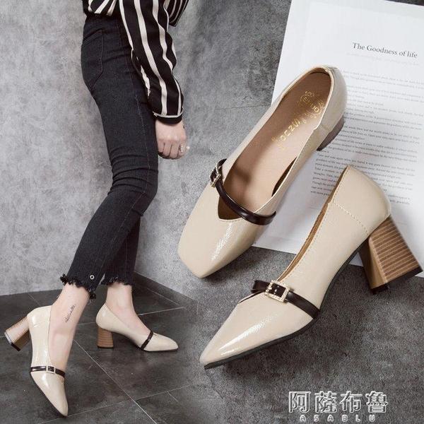 牛津鞋 新款粗跟方頭復古豆豆鞋單鞋奶奶鞋英倫風百搭中跟淺口小皮鞋女鞋 阿薩布魯