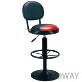 【耀偉】氣壓高吧椅E547-餐椅/會客椅/洽談椅/工作椅/吧檯椅/造型椅/高腳椅/