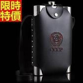隨身酒壺-皮套印花大號不銹鋼戶外可攜式64盎司酒瓶2色66k5【時尚巴黎】
