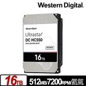 WD 威騰 Ultrastar DC HC550 16TB 3.5吋 企業級硬碟 7200轉 512MB快取 (WUH721816ALE6L4)