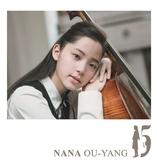 歐陽娜娜 15 國際英文版台灣盤 CD附DVD 免運 (購潮8)