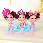 美人魚娃娃芭芘公主16公分迷糊娃娃蛋糕烘焙模具裸娃素體jy【店慶滿月限時八折】