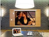 港帝投影幕120英寸16:9遙控高清電動幕高清投影機家用投影儀幕布「Top3c」