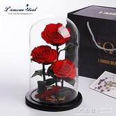 永生花禮盒玻璃罩干花束玫瑰花情人節生日禮物母親節520 表白 ◣怦然心動◥