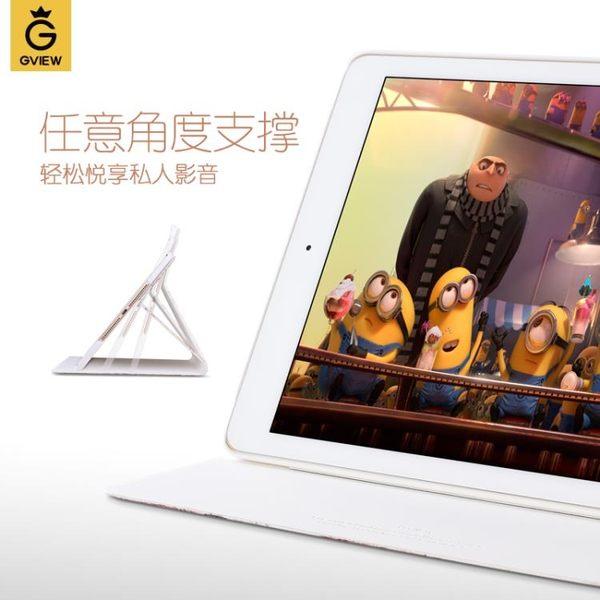 iPad保護套2018新款9.7英寸10.5蘋果平板殼網紅皮套仙女   任選1件享8折