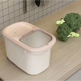 寵物儲糧桶密封儲存罐貓小號貓糧桶狗糧存儲防潮收納箱