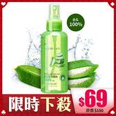 韓國 Nature Face 100%蘆薈保濕舒緩噴霧 150ml【BG Shop】