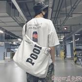 帆布包文藝男生手拎帆布書包潮流大容量布包日系學生韓版男女斜背側背包 交換禮物