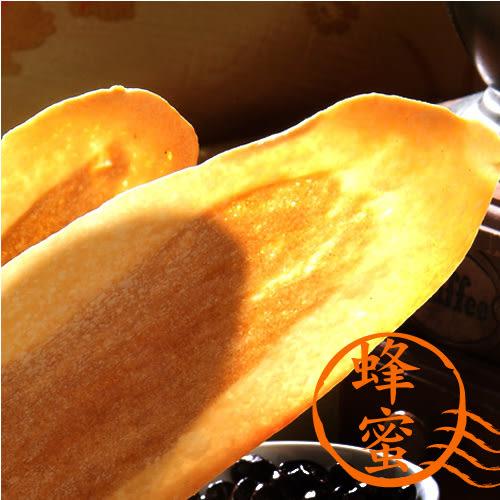 【美雅宜蘭餅】宜蘭餅-綜合15包超值組 (宜蘭餅-蜂蜜x5、宜蘭餅-鮮奶x5、宜蘭餅-乳酪起司x5)