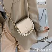 斜背包女鏈條包包2021新款潮簡約珍珠包洋氣質感小包包女韓版女包 創意家居生活館