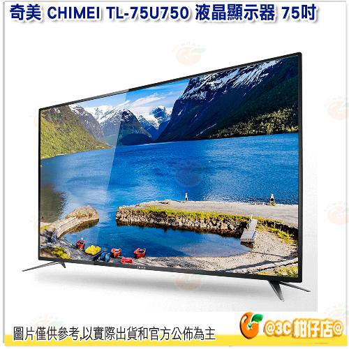 含基本安裝 奇美 CHIMEI TL-75U750 液晶顯示器 75吋 電視 螢幕 4K 附視訊盒