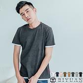 假兩件配色【OBIYUAN】短袖T恤 韓版 素面 短袖上衣 共8色【HJ8716】