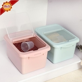 儲米箱米缸家用米桶10kg 廚房塑料密封大米盒子米罐防蟲防潮儲面箱YTL 「榮耀尊享」