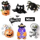 [拉拉百貨]Halloween 迷你鋁箔氣球 萬聖節 手拿棒 南瓜幽靈骷髏貓咪貓頭鷹 氣球