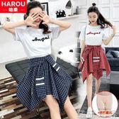 套裝裙 小清新套裝裙子夏季少女2019新款初中高中學生韓版連身裙兩件套裙 至簡元素