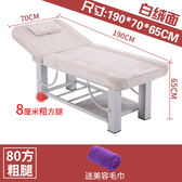 美容床 訂製 美容床 美容院專用按摩床 折疊推拿床『快速出貨』YTL