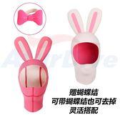 超彈兔子卡通潛水頭套潛水帽粉色白色女保暖防曬浮潛igo 曼莎時尚