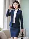 大碼小西裝外套女冬2019新款韓版商務工裝職業正裝黑色長袖外套 EY8505【極致男人】