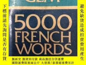 二手書博民逛書店Collins罕見Gem 5000 French Words 柯