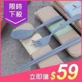 小麥秸稈餐具筷子叉勺三件組  顏色隨機【小三美日】原價$69