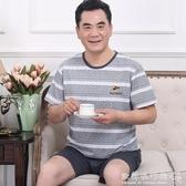 中年睡衣男純棉短袖男士中老年人爸爸大碼老人全棉薄款家居服 歐韓流行館