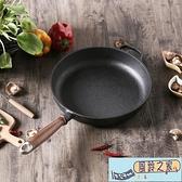 鑄鐵煎鍋純鐵無塗層不粘鍋牛排煎蛋煎肉烙餅鍋28c 【風鈴之家】