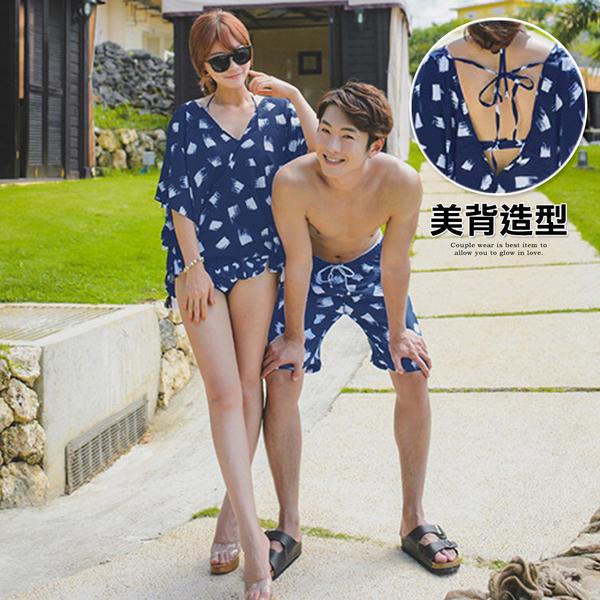 比基尼 情侶泳裝 泳衣【戀夏海洋美背造型情侶泳裝四件組-共1色】爆乳 性感ch0114