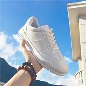 新款小白鞋男韓版百搭平底文藝夏季透氣休閒鞋學生板鞋男青年 居享優品