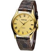 【PORTER寶島】 時尚腕錶-PO14732 定價4980