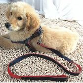 泰迪金毛小型犬胸背帶項圈遛狗寵物牽引繩yhs1449【123休閒館】