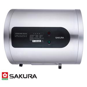 櫻花 SAKURA 倍容定溫電熱水器 26L 6KW 橫掛式 EH0651LS6 儲熱式
