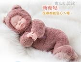 兒童仿真娃娃會說話的智慧洋娃娃嬰兒安撫陪睡眠布娃娃男女孩玩具YYJ  育心小館