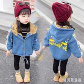 女童牛仔外套 加厚加絨冬裝小童冬季上衣女童洋氣牛仔外套 BF19266『寶貝兒童裝』