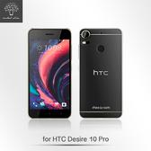 【默肯國際】Metal Slim HTC Desire 10 Pro 高抗刮PC硬殼 防摔抗刮手機殼 背蓋 透明殼