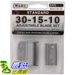 [美國直購] Wahl Professional Animal 1037-400 寵物理髮器替換刀頭 Standard Adjustable 適用 clippers