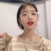 韓版全框復古眼鏡框女潮圓形大框文藝金屬圓臉防輻射 歐亞時尚