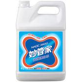[奇奇文具]【妙管家 漂白水】妙管家CLNG 超強漂白水 (1加侖/桶)